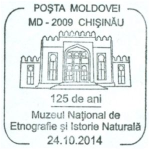 National Museum of Ethnography and Natural History on commemorative postmark of Moldova 2014