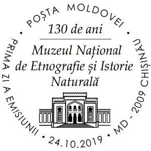 National Museum of Ethnography and Natural History on commemorative postmark of Moldova 2019