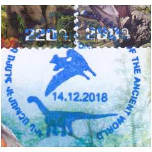 Pterosaur and Tyrannosaurus on postmark of Armenia 2018