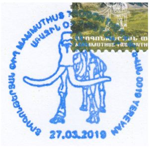 Mammuthus Trogontherii on postmark of Armenia 2019