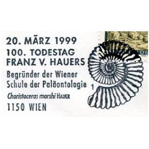 austria_1999_pm stamps