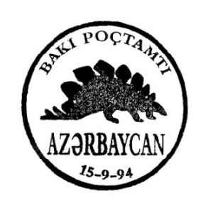 Stegosaurus dinosaur on postmark of Azerbaijan 1994