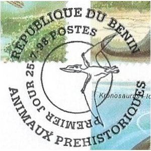 prehistoric animal on commemorative postmark of Benin 1998