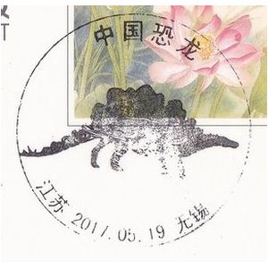 china_2017_pm25 stamps