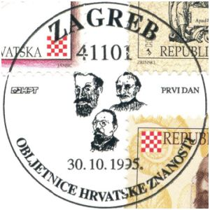 Spiridion Brusina among other scientists on postmark of Croatia 1995