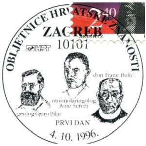 Gjuro Pilar among other scientists on postmark of Croatia 1996