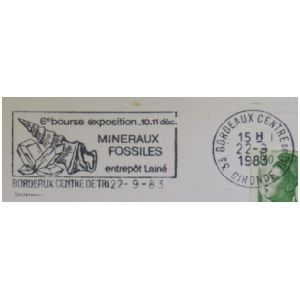 Fossil on commemorative postmark of Fance 1983