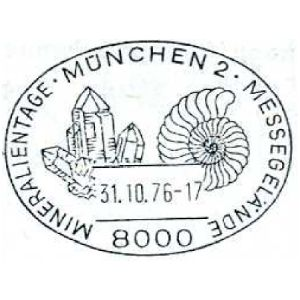 germany_1976_pm2 stamps