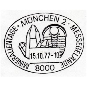 germany_1977_pm3 stamps