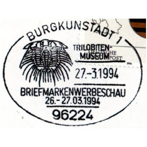 germany_1994_pm3 stamps
