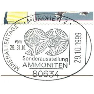 germany_1999_pm2 stamps