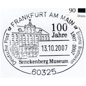 germany_2007_pm3 stamps