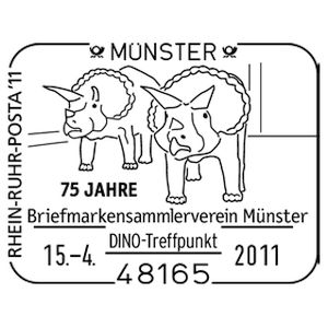 germany_2011_pm01 stamps