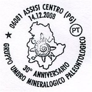 Ammonite on postmark of Italy 2008