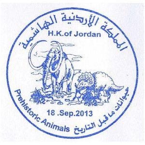 Dinosaurs and other prehistoric animals on postmark of Jordan 2013