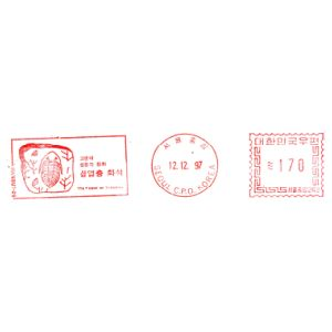 korea_south_1997_mf stamps