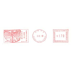 korea_south_1999_mf stamps