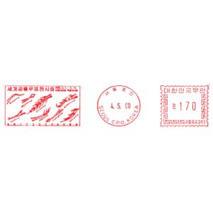 korea_south_2000_mf stamps