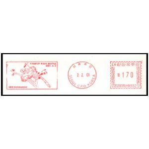 korea_south_2001_mf stamps