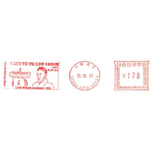 korea_south_2001_mf2 stamps