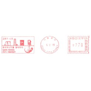 korea_south_2013_mf stamps
