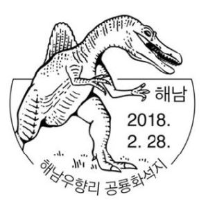 Spinosaurus on commemorative postmark of South Korea
