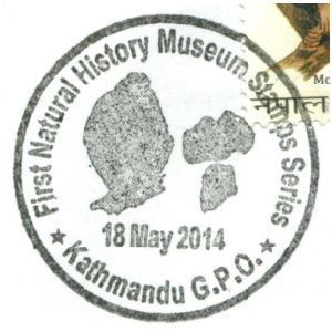prehistoric animals on postmark of Nepal 2014