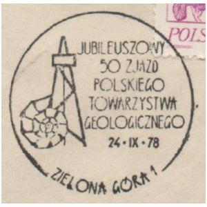 Ammonite on commemorative postmark of Poland 1978