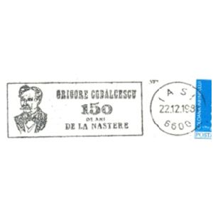 Romanian paleontologist Grigore Cobilcescu on commemorative postmarks of Romania 1981