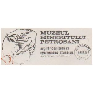 Plant fossil on commemorative postmarks of Romania 1982