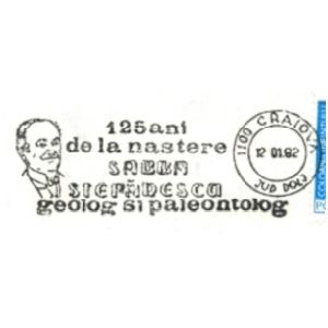 Romanian paleontologist Sabba Stefanescu on commemorative postmarks of Romania 1982