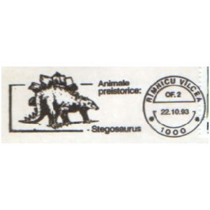 Stegosaurus on commemorative postmarks of Romania 1993