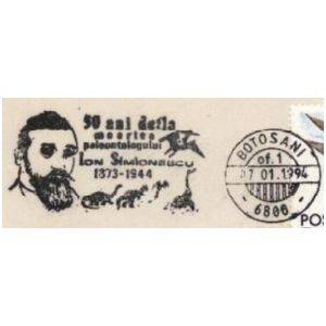 Romanian paleontologist Ion Simionescu and some prehistoric animals on commemorative postmarks of Romania 1994
