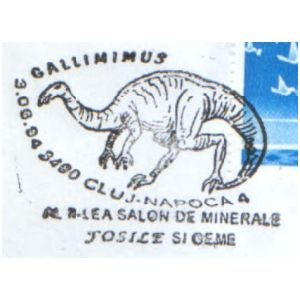 Gallimimus dinosaur on commemorative postmarks of Romania 1994