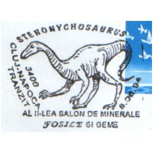 Stenonychosaurus dinosaur on commemorative postmarks of Romania 1994