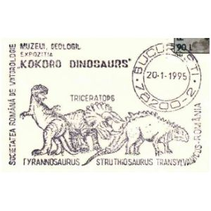 Dinosaurs on commemorative postmarks of Romania 1995