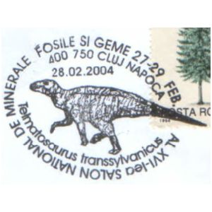 Telmatosaurus transsylvanicus dinosaur on commemorative postmarks of Romania 2004
