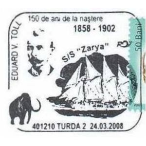 Eduard Toll and Siberian Mammoth on commemorative postmarks of Romania 2008
