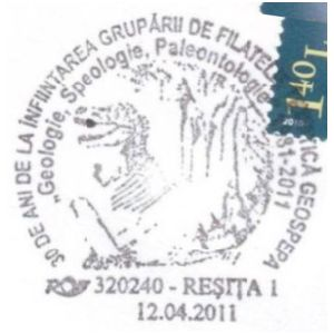 Dinosaurs on commemorative postmarks of Romania 2011