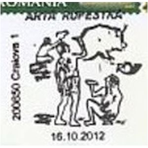 Cave painting by Homo erectus on commemorative postmarks of Romania 2012