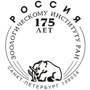 Mammoth on commemorative postmark of Russia 2007