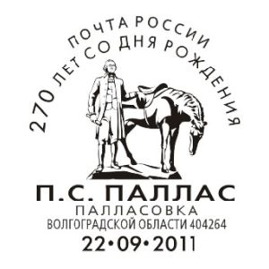 Peter Simon Pallas on commemorative postmark of Russia 2011