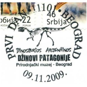 Fossil of Gasparinisaura cincosaltensis dinosaur on commemorative postmark of Serbia 2009
