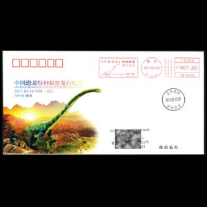 china_2017_mf9_used cover