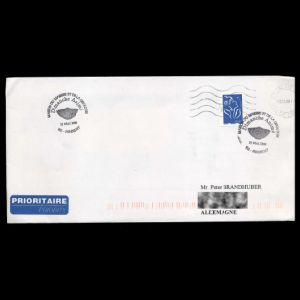 france_2008_pm2_used cover