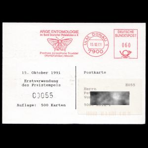 germany_1991_mf_used cover