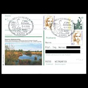 germany_1995_pm1_used cover