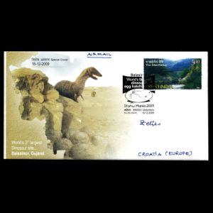 india_2009_cover_special_used.jpg