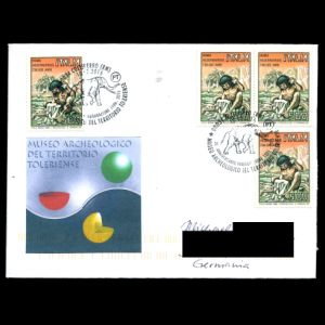 italy_2016_pm_used cover
