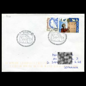 italy_2017_pm_used cover